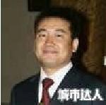 李斌先生先生