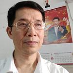 徐招兴先生